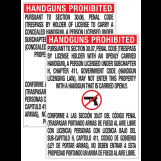 Texas Open Carry Sign Bundle